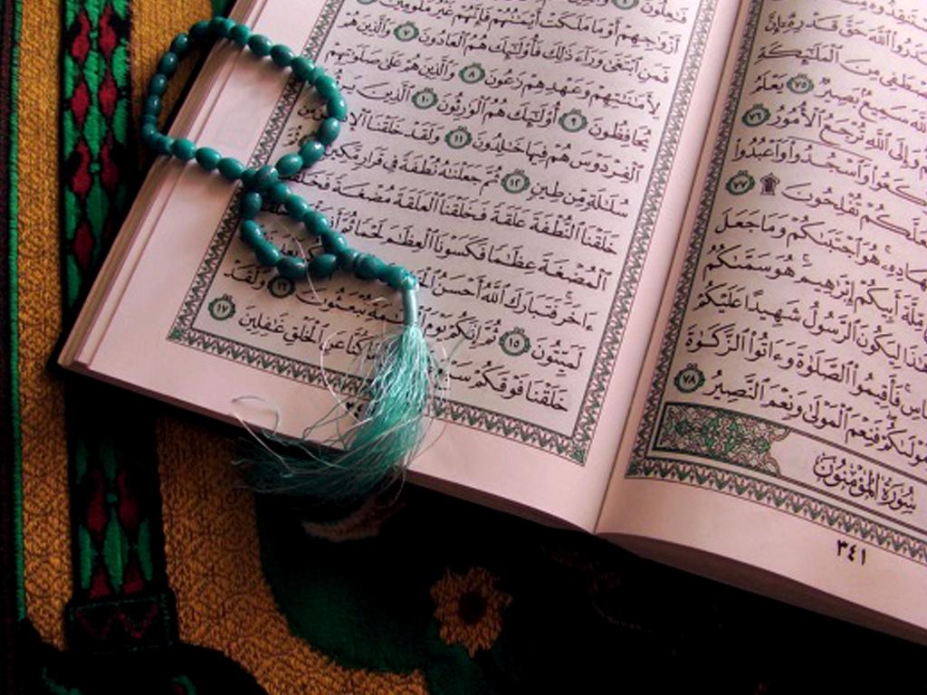 Seek Help in patience and salah
