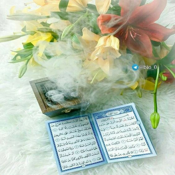 Allah delays what He wills