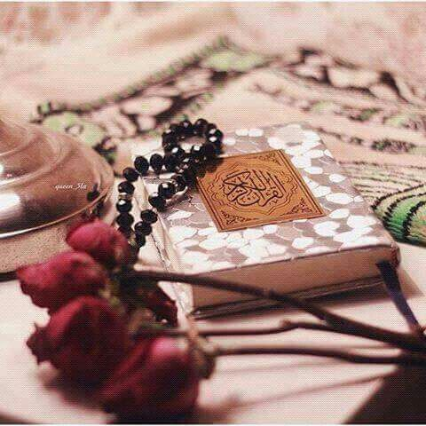 Islam itself is an inherently inner peace