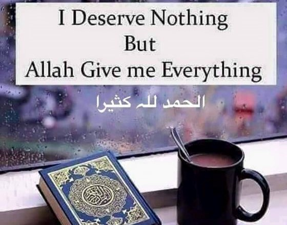 Allah knows what is in our hearts
