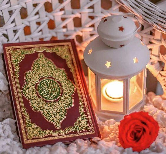 umble before Allah