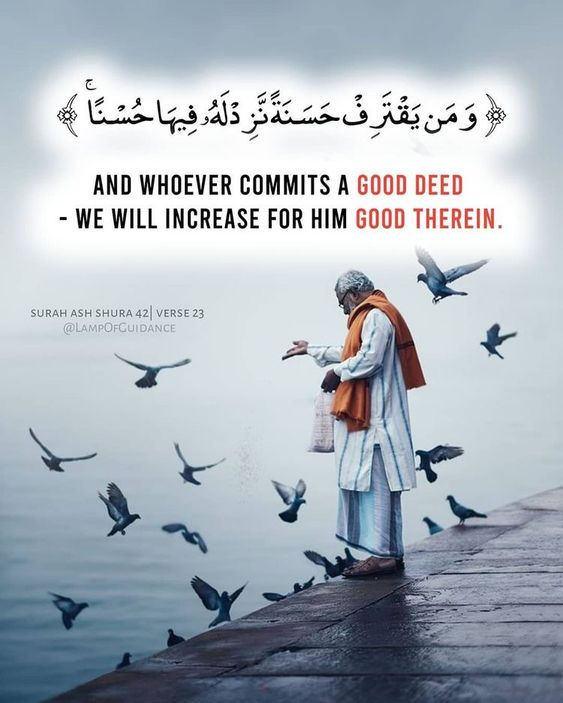 Trust in Allah relying on lost or success